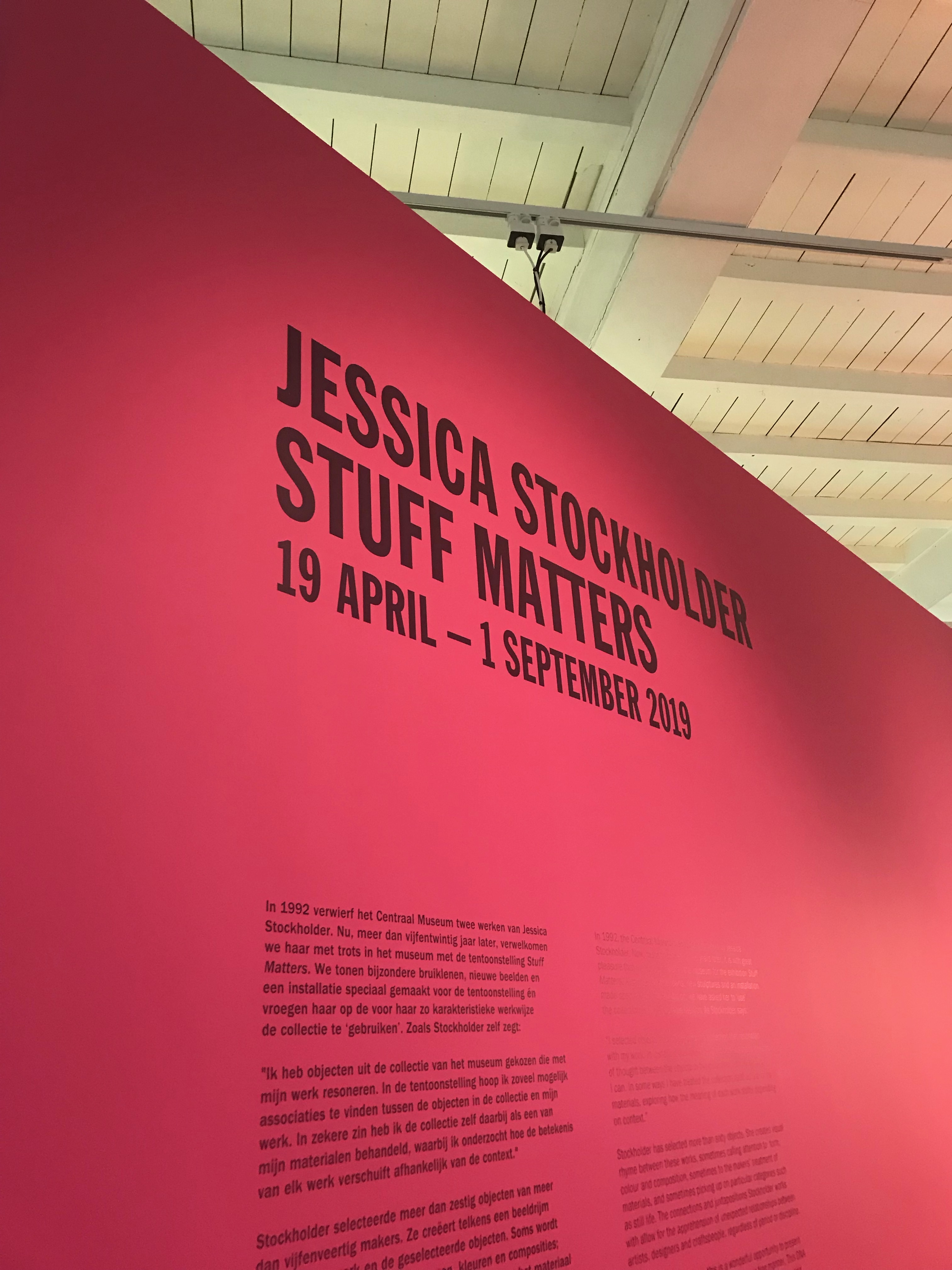Extreem Stuff Matters: the exhibition at Centraal museum Utrecht | | When &YO25